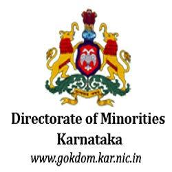 Karnataka Public Works Department – Jobs |